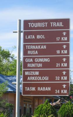 tourist_trail